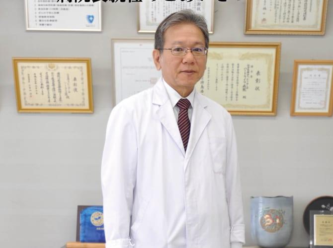 佐久川 廣 病院長就任のごあいさつ