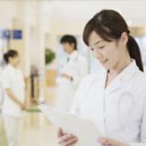 診療看護師について