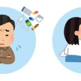 「働きたい」を応援します。 長期療養者就職支援事業について ご存じですか?