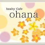 healthycafe_ohana