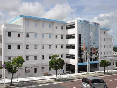 社会医療法人かりゆし会 ハートライフ地域包括ケアセンター外観