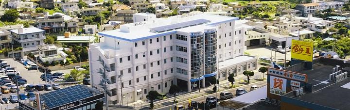 ハートライフ地域包括ケアセンター