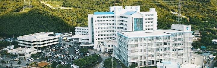 ハートライフ病院